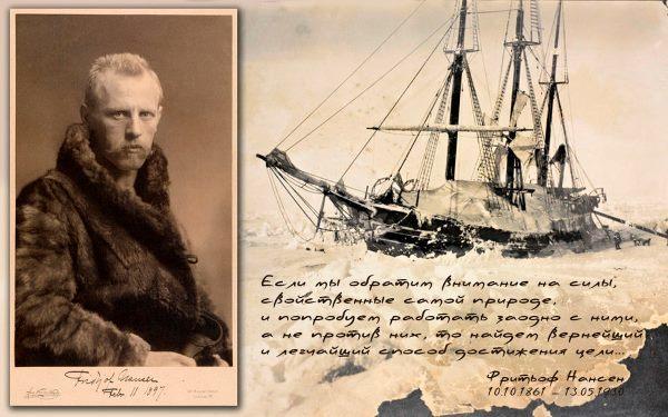 Музей Фрама в Осло: корабль Нансена, Амундсена и Свердрупа