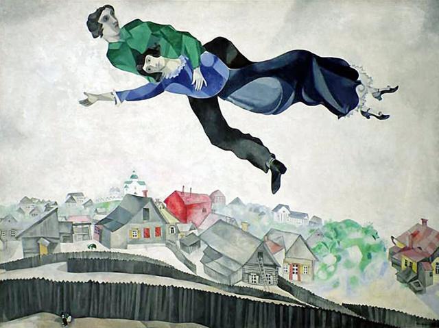 Зеленый скрипач, Марк Шагал - описание картины