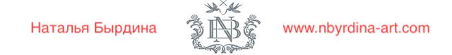 Бетховенский фриз, Густав Климт - описание картины