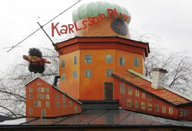 Музей Астрид Линдгрен (Юнибакен), Швеция