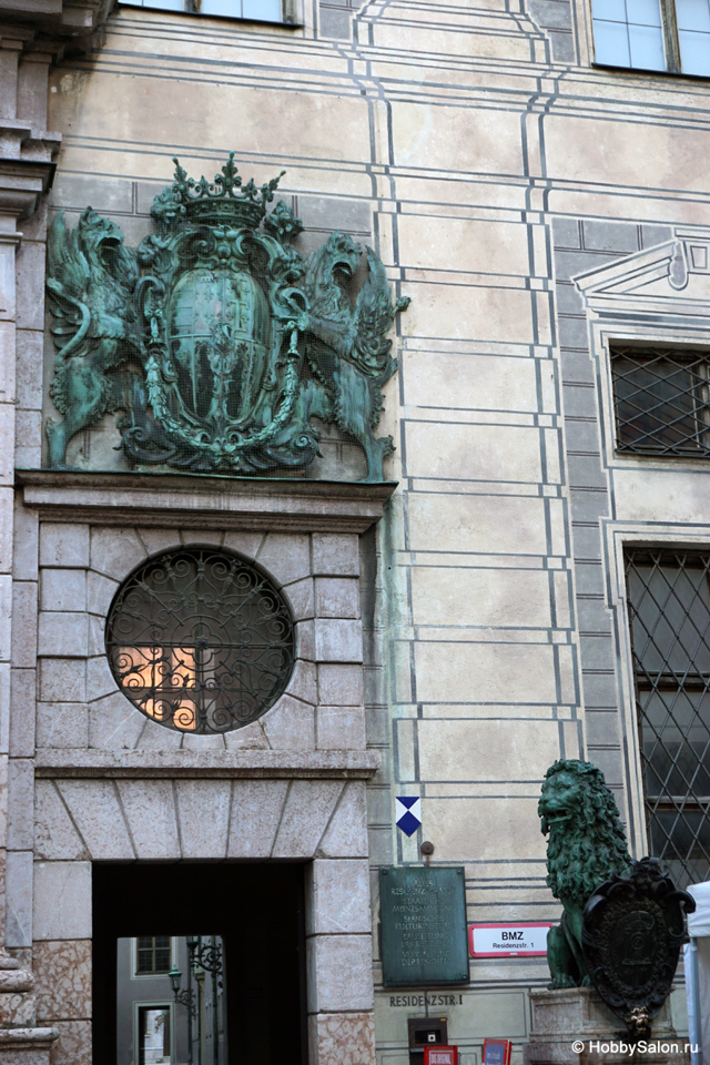 Мюнхенская резиденция: часы работы, фото, видео, адрес