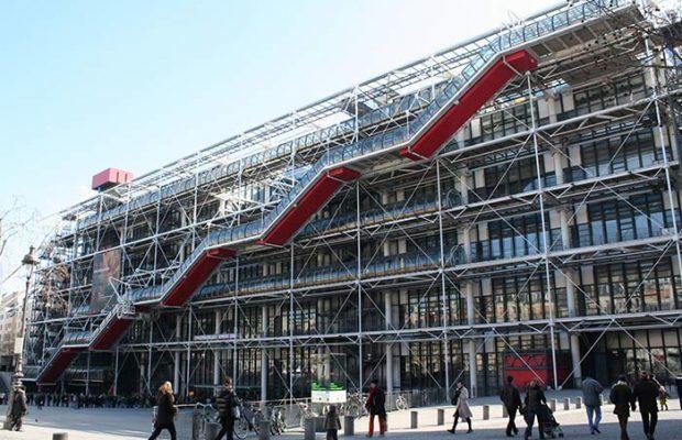 Центр Жоржа Помпиду, Франция, Париж