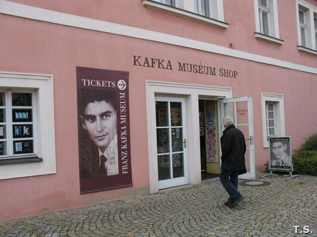 Музей Кафки в Праге, Чехия