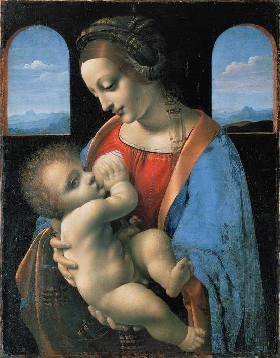 Мадонна с Младенцем (Мадонна Литта) - Леонардо да Винчи