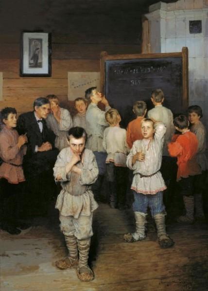 «Ученицы», Богданов-Бельский — описание картины