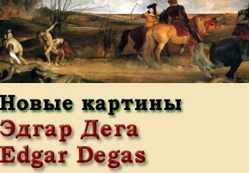 Рерих Николай Константинович, картины и биография