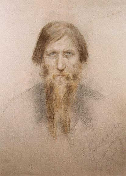 Портрет Г. Е. Распутина, Елена Никандровна Клокачева, 1914