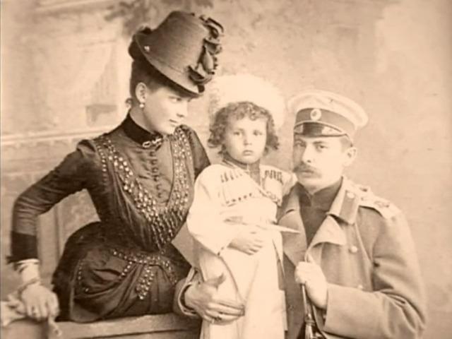 Портрет княгини Юсуповой, Серов, 1902