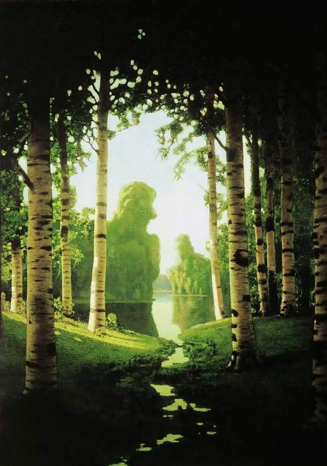 Картина «Радуга», Куинджи — описание