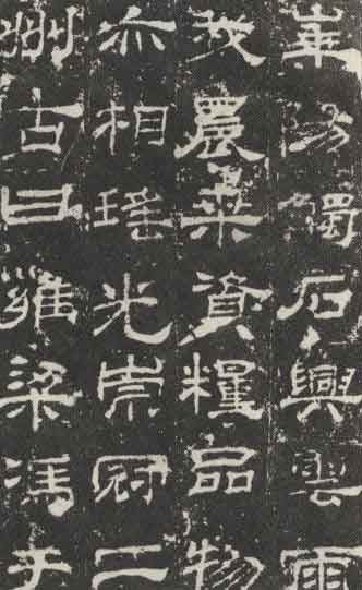 Музей китайских иероглифов, Китай