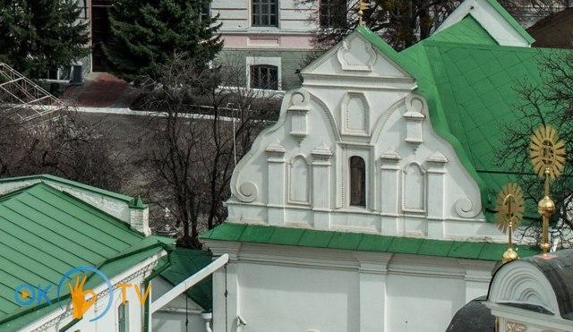 Музей исторических драгоценностей Украины, Киев