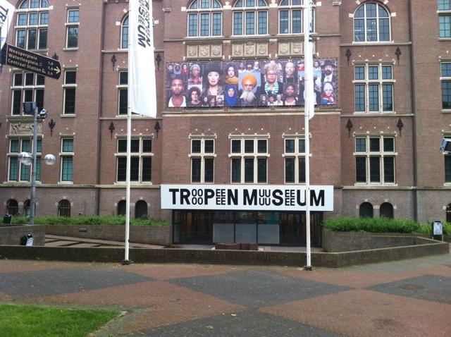 Музей тропиков в Амстердаме, Голландия