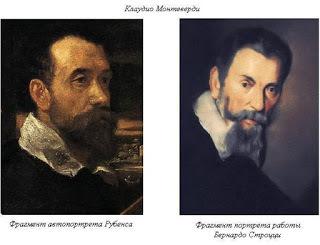 Автопортрет с Еленой Фоурмен и сыном, Рубенс