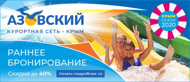 Воронцовский дворец-музей в Крыму, Украина