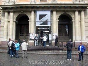 Музей Альфреда Нобеля в Стокгольме: фото и описание
