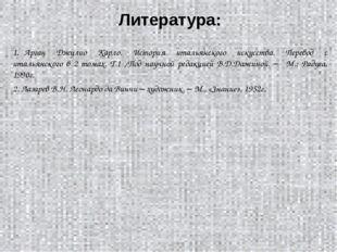 «Мадонна с гвоздикой», Леонардо да Винчи — Описание и ВидеоОбзор