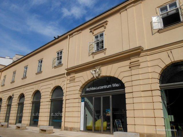 Музей Леопольда в Вене: описание экспозиции, фото
