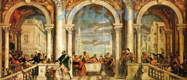 Пир в доме Левия, Паоло Веронезе, 1573