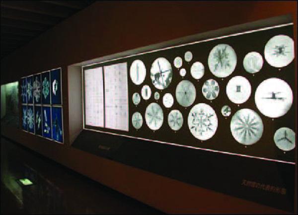 Японский музей снежинок