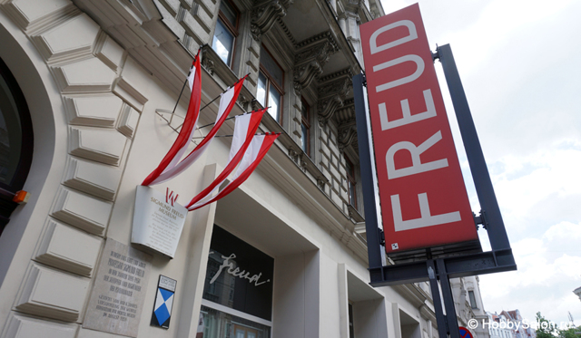 Музей Зигмунда Фрейда в Вене, Австрия