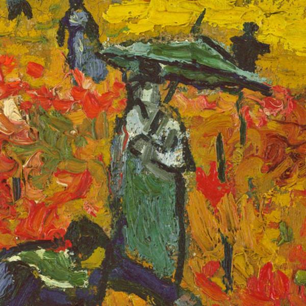 Красные виноградники в Арле. Монмажор, Ван Гог, 1888