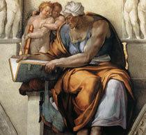 «Эритрейская сивилла», Микеланджело Буонарроти — описание