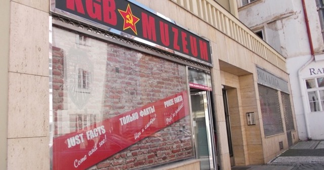 Музей КГБ, Прага, Чехия
