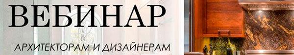 Белорус, Илья Ефимович Репин, 1882