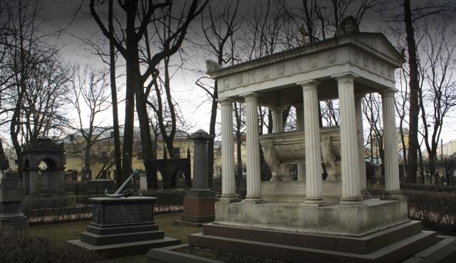 Государственный музей городской скульптуры Петербурга
